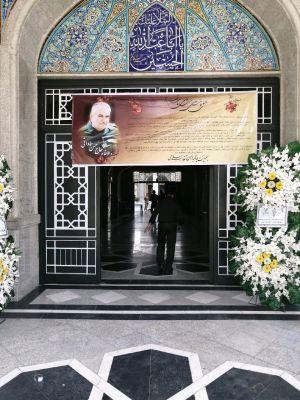 مراسم یادبود شهید حسن سماواتی